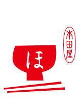 本田屋食器店