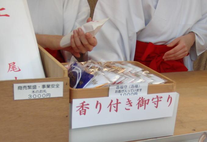尾山神社 金沢観光 お土産