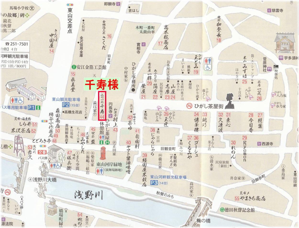 金沢観光のお土産 ひがし茶屋街