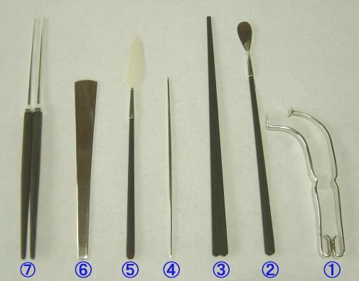 火道具7種類セット