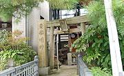 貴船神社 金沢 観光 スポット