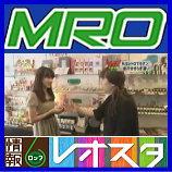 北陸放送MROテレビで金沢のお土産で放送されました。香福袋 練り香水
