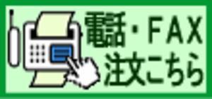 金沢 お香 観光 スポット