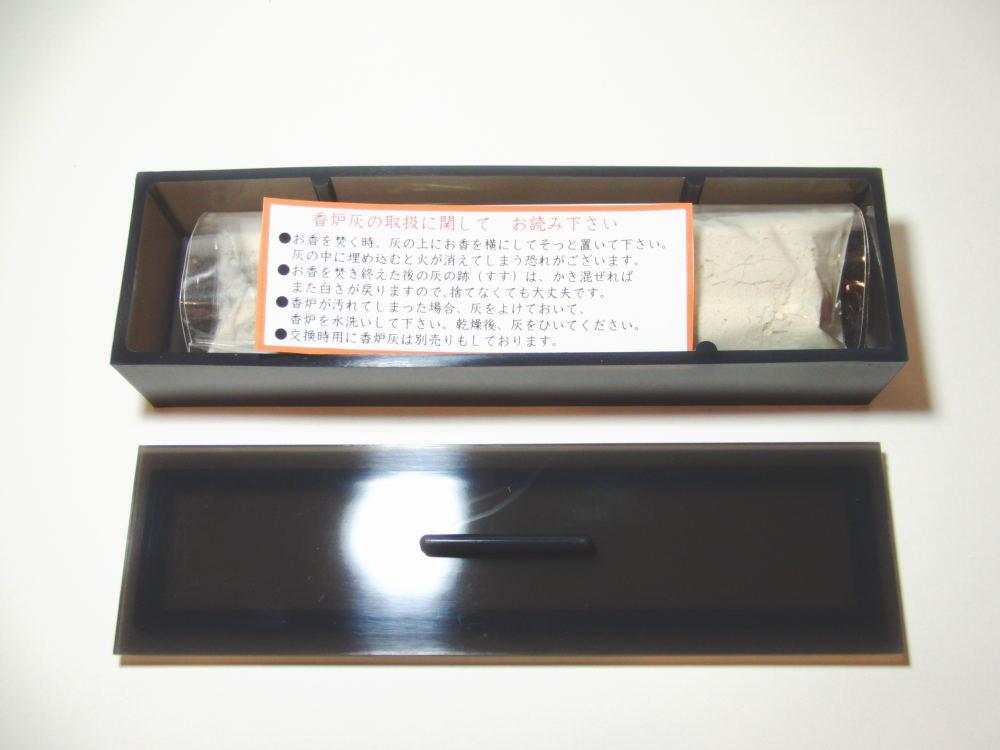 香炉灰の説明書焚屋かおり箱
