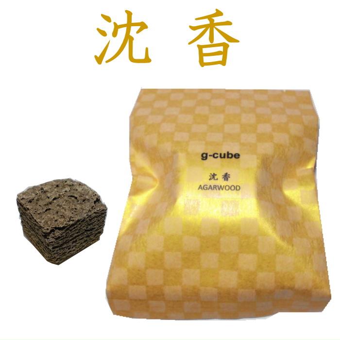 伝統工芸九谷焼 G-CUBE 香箱 沈香