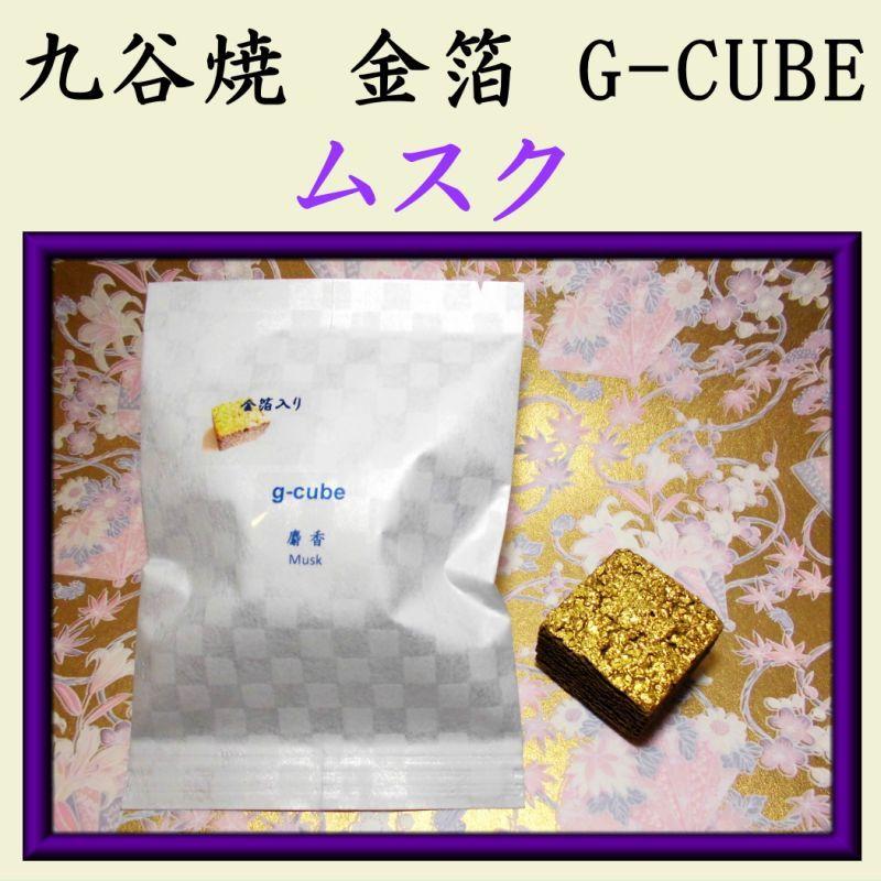金箔 伝統工芸九谷焼 G-CUBE 香箱 ムスク