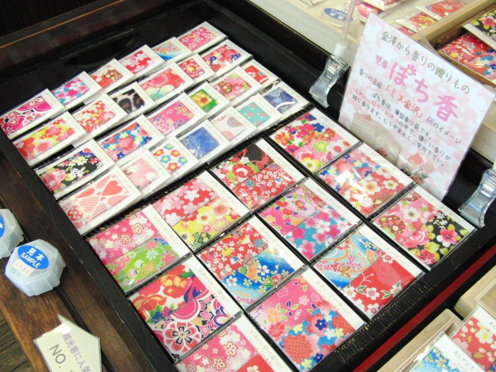 金沢観光お土産ランキングNO.1