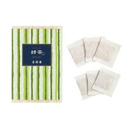 かゆらぎ 緑茶 名刺香