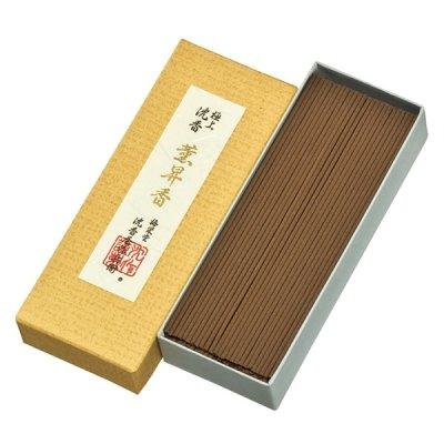 画像1: 極上沈香薫昇香 短寸紙箱 (1)