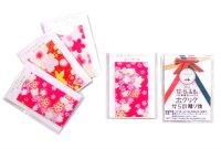 画像3: ぽち香 卸売り ショップ販売 オリジナル商品作成