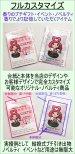 画像3: ぽち香 卸売り ショップ販売 オリジナル商品作成 (3)