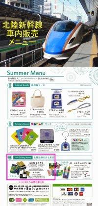 画像1: G-CUBE 九谷焼 香箱 匂い箱