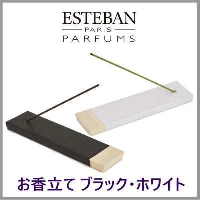 画像1: ESTEBANお香立て (1)