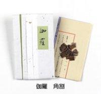 画像1: お香-香木-伽羅 (グラム・形状)売り (オーダー品)