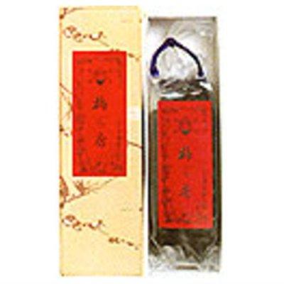 画像1: 練香 梅ヶ香 徳用品ポリ袋入 (1)