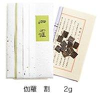 画像3: お香-香木-伽羅 (グラム・形状)売り (オーダー品)