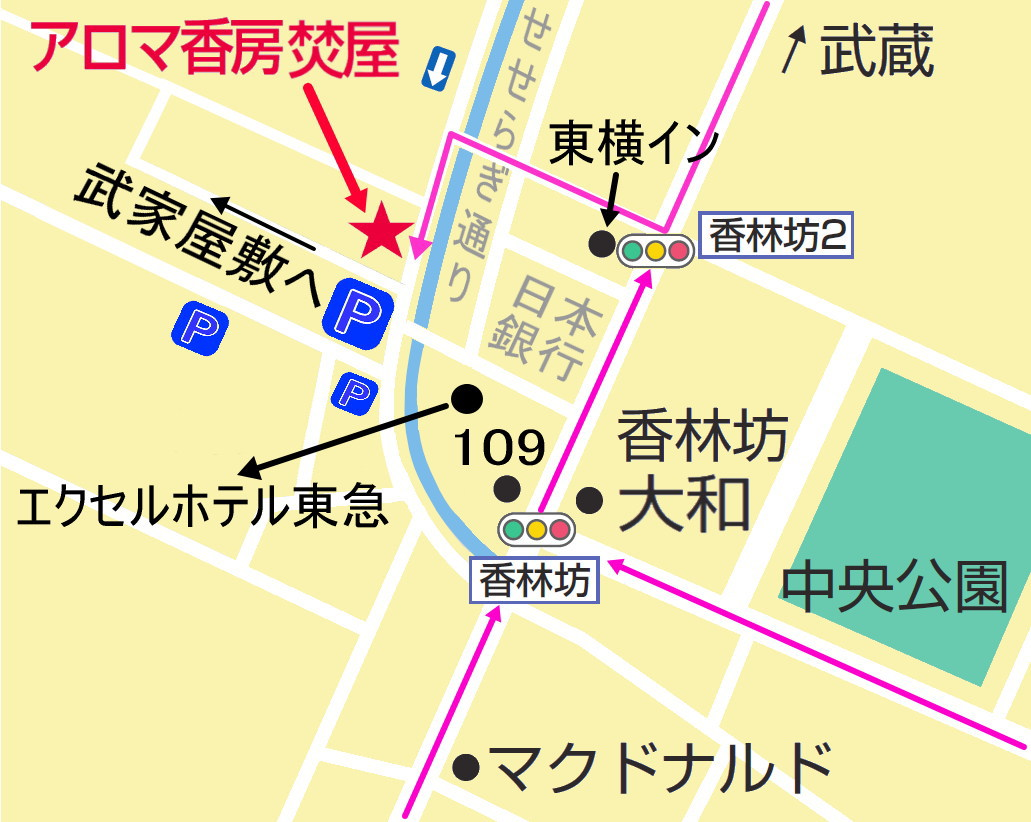金沢 お土産 お香専門店-アロマ香房焚屋