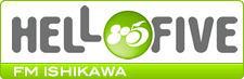 FM石川 ラジオ