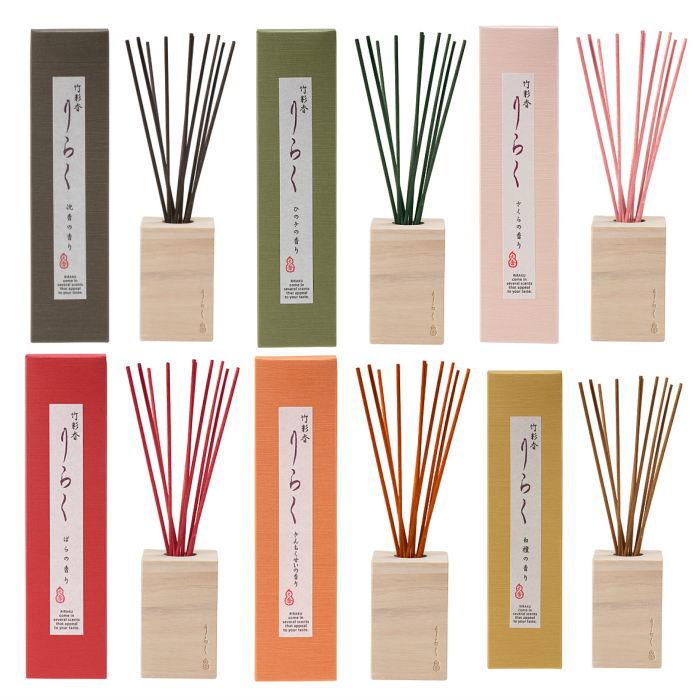 大香 りらく 竹彩香 ディフューザー