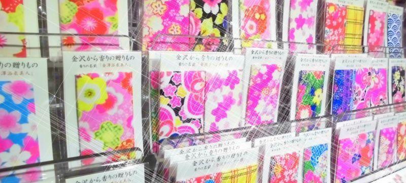 匂い袋 ぽち香 ミス金沢 金沢のお土産