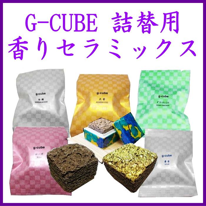 G-CUBE、九谷焼の香箱交換用セラミックス