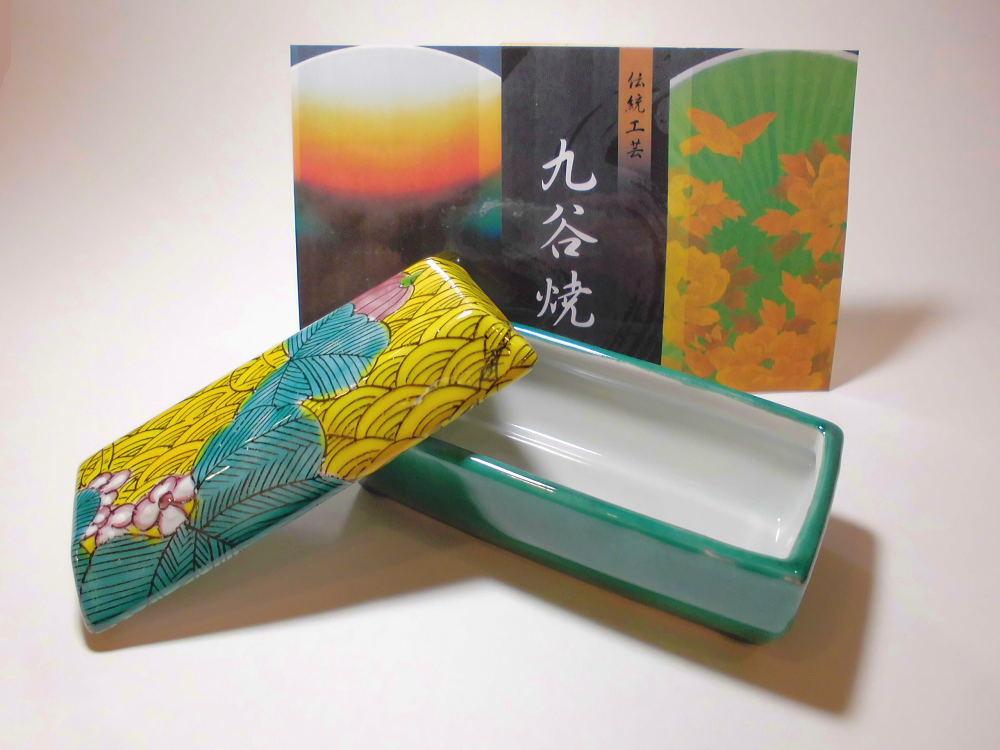 伝統工芸 九谷焼 香炉