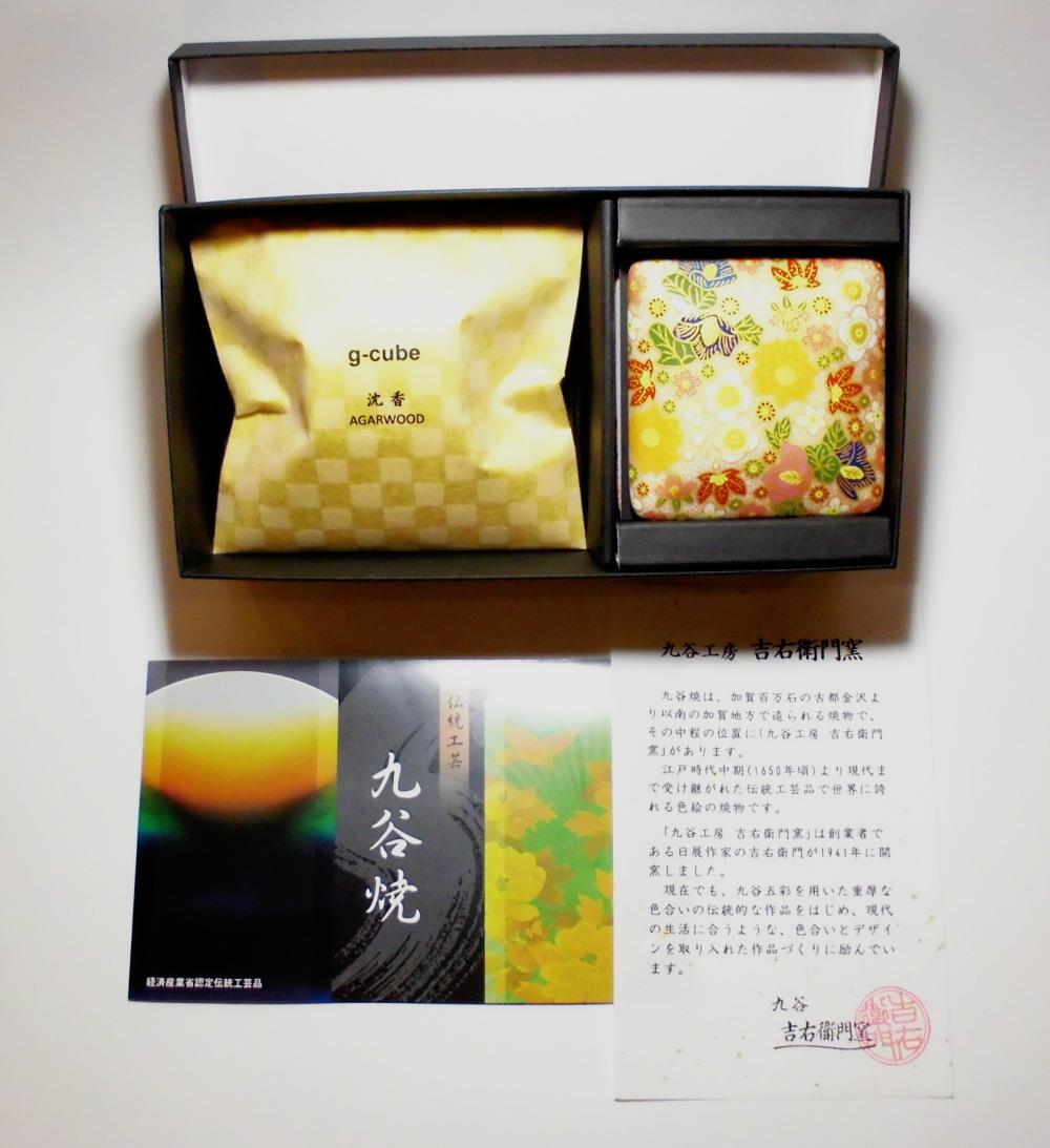 G-CUBE、九谷焼の香箱 花詰セット内容