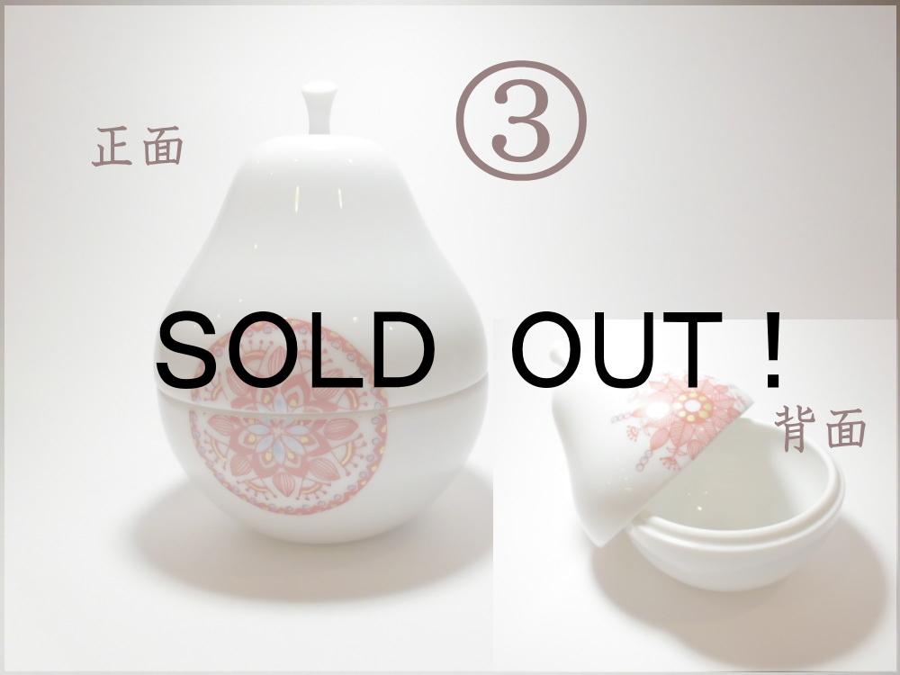 伝統工芸九谷焼赤絵技法-九谷焼の新作の手書き作家一点物の洋なし香炉3番赤