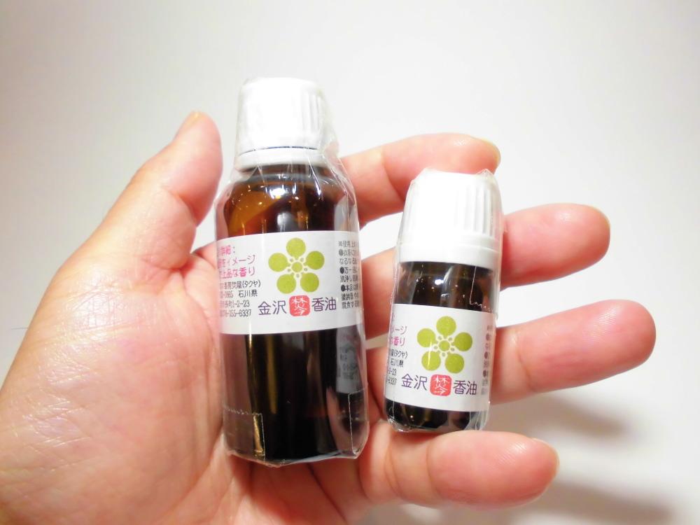 金沢香油 金沢の限定の香りお土産