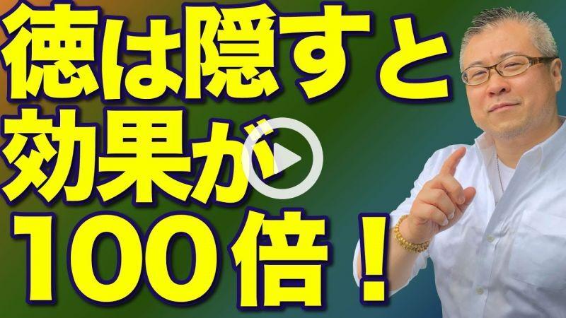 櫻庭露樹 さんのYoutube動画
