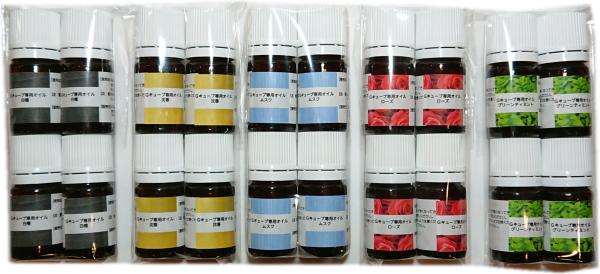 九谷焼の香箱 G-CUBEの詰替え用のセラミックス専用オイル