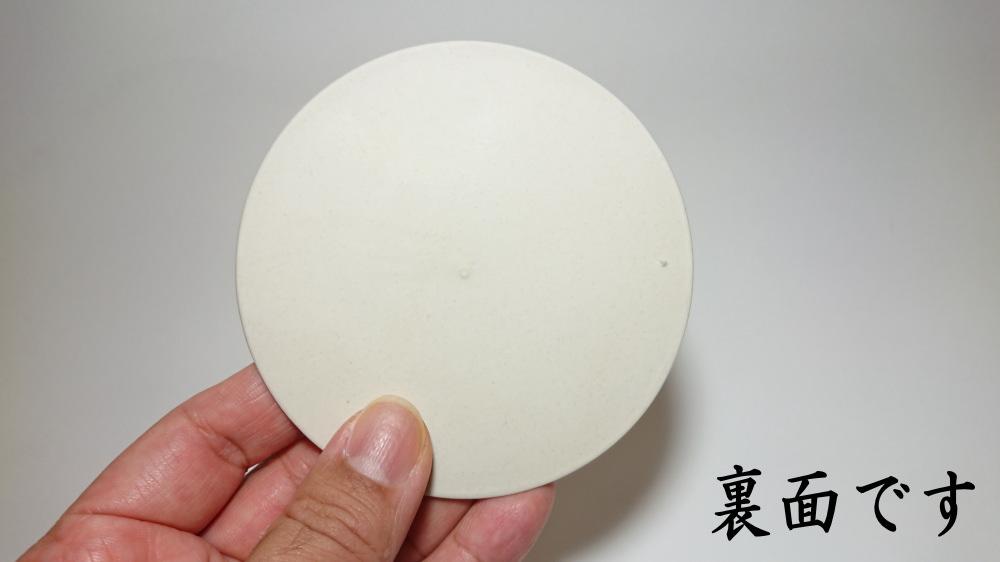 九谷焼・kouプレート-お香皿 裏面