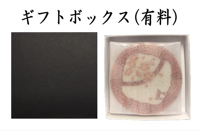 九谷焼・kouプレート-お香皿ギフトボックス