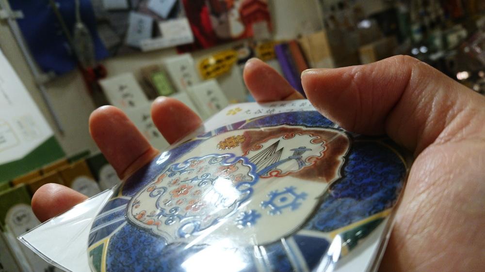 九谷焼・kouプレート-お香皿 凹凸