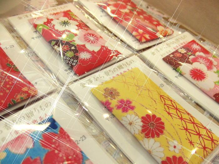 匂い袋 ぽち香 金沢観光のお土産