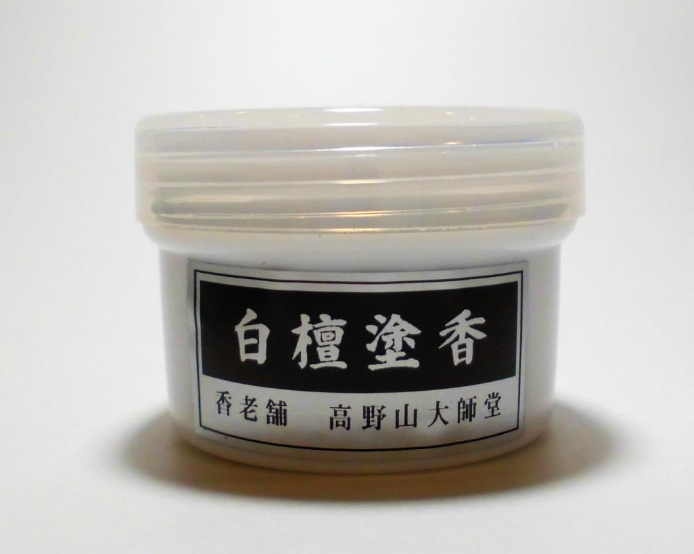 塗香(ずこう)手に塗る浄化のための粉末状のお香、高野山、白檀塗香