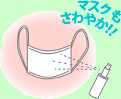anming ボタニカル 日本香堂 マスクスプレー