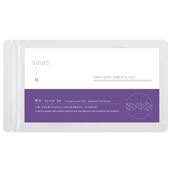 SIZURO 香炉・香木袋