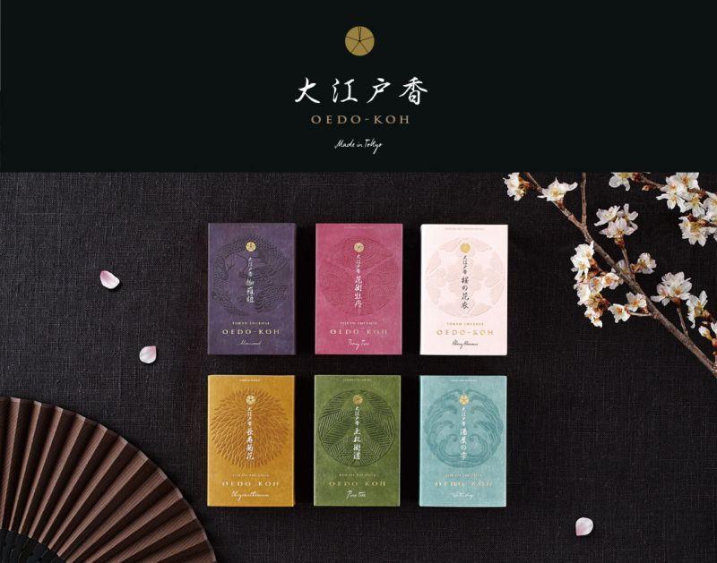 日本香堂・大江戸香・江戸の香り