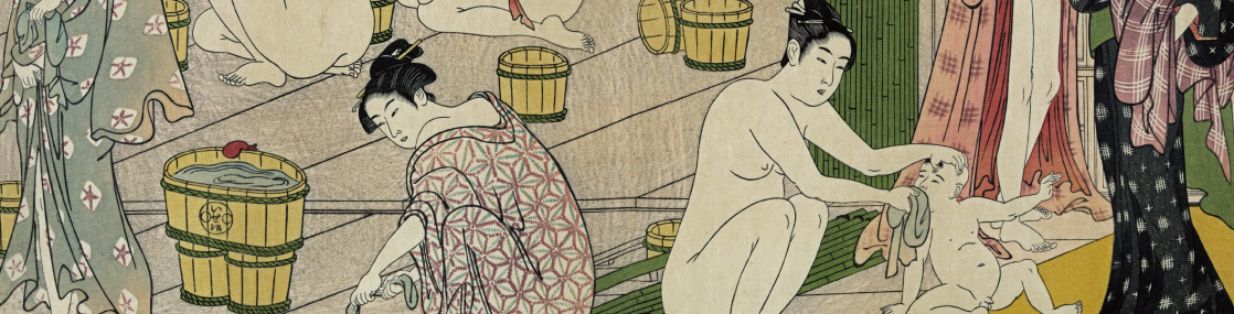 日本香堂・大江戸香・江戸の香り 湯屋の雫