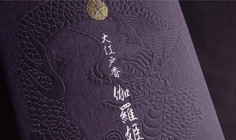 日本香堂・大江戸香・江戸の香り パッケージ