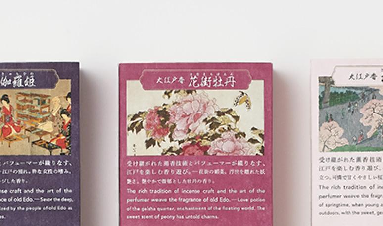 日本香堂・大江戸香・江戸の香り-2か国語