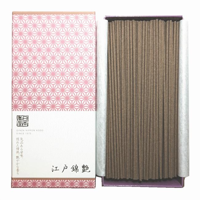 江戸錦・粋・艶 麻の葉 鮫小紋