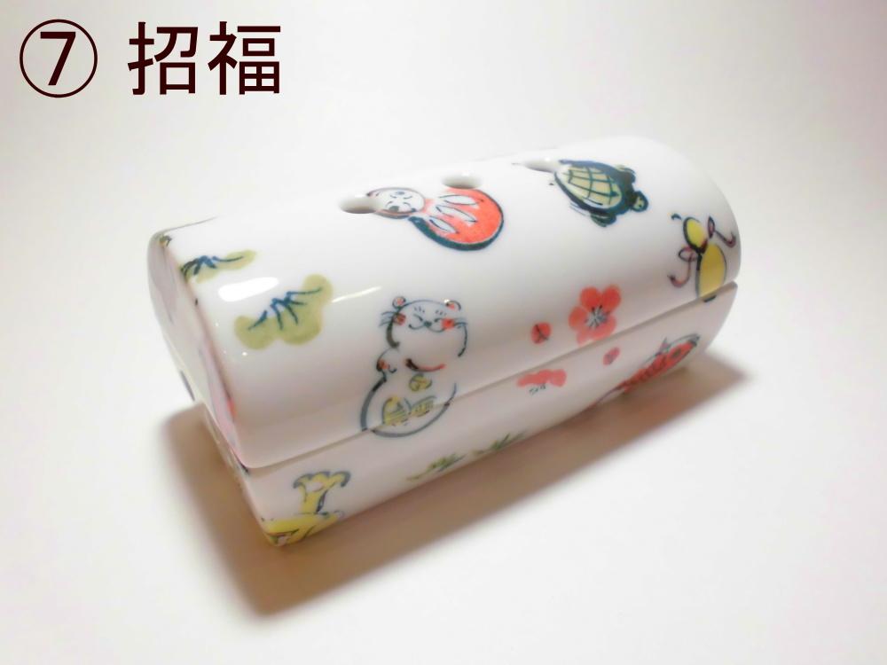 香彩器筒型美濃焼-招福