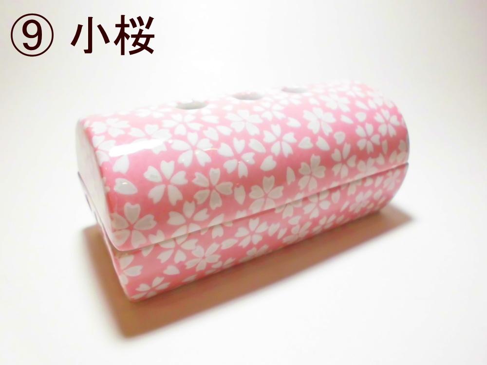 香彩器筒型美濃焼-小桜