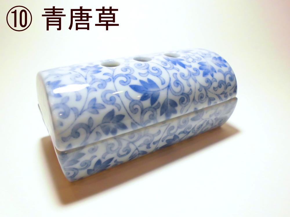 香彩器筒型美濃焼-青唐草