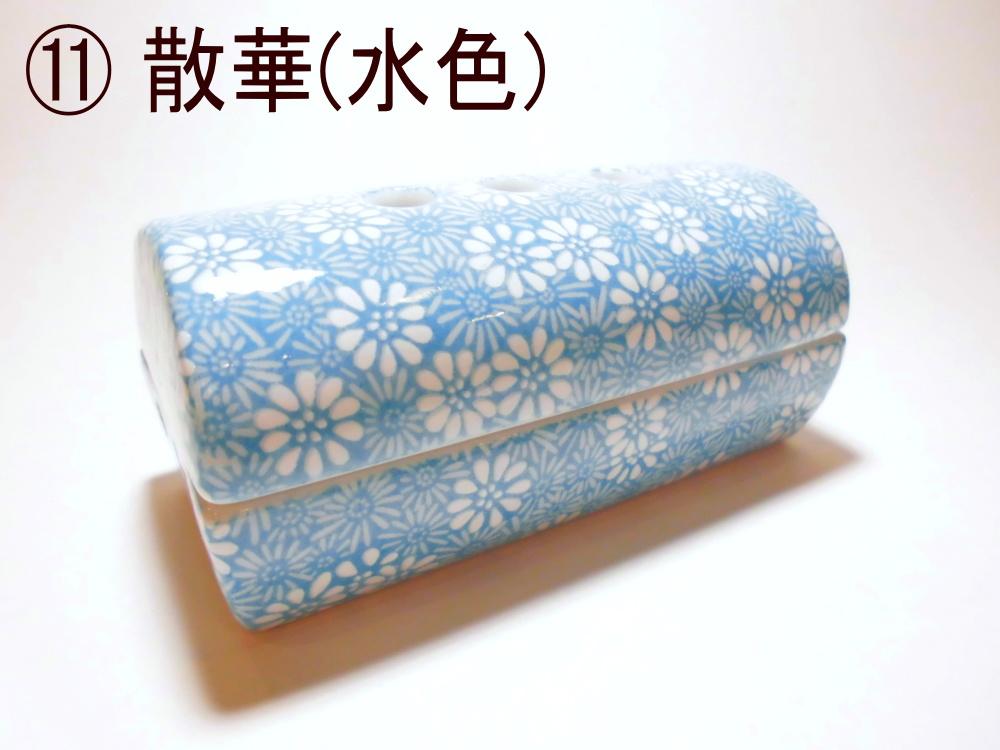 香彩器筒型美濃焼-散華(水色)