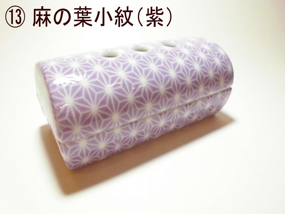 香彩器筒型美濃焼-麻の葉 小紋(紫)