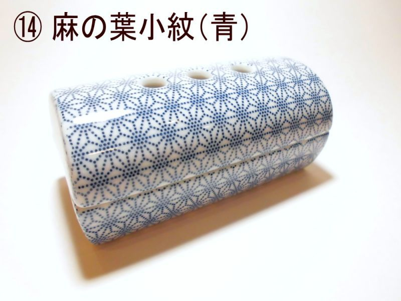 香彩器筒型美濃焼-麻の葉 小紋(青)
