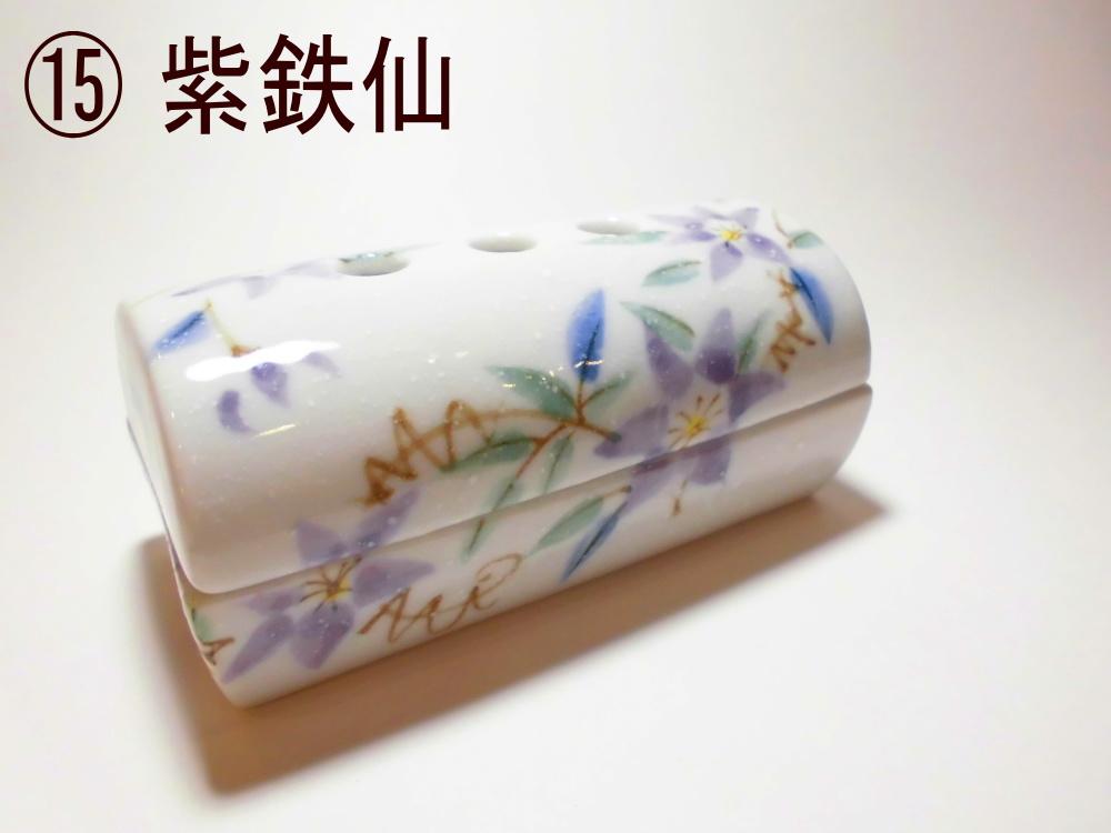 香彩器筒型美濃焼-紫鉄仙